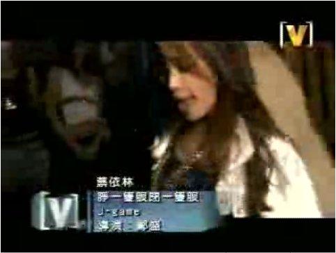 Jolin Tsai - Zheng Yi Zhi Yan, Bi Yi Zhi Yan
