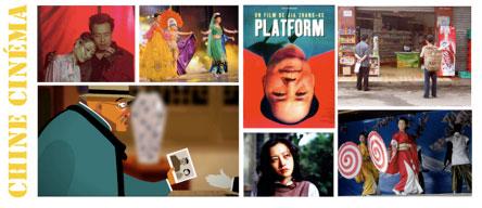 Chine Cinéma à la Cinémathèque québécoise