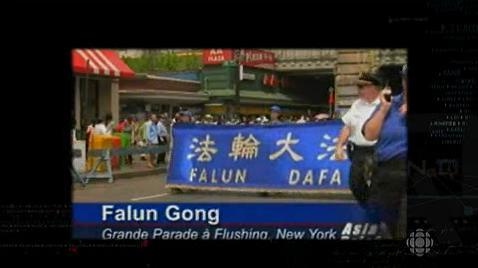 Grande parade à Flushing, NY