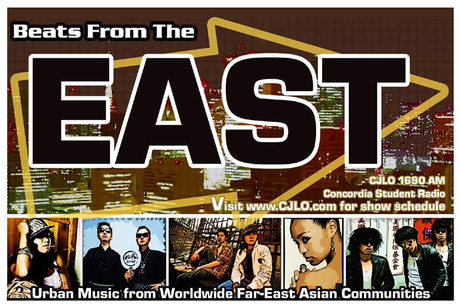 beats from tha east